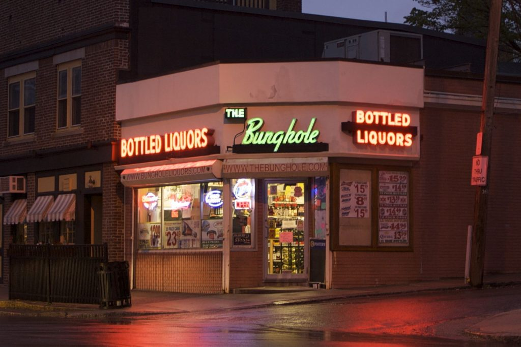 photo shows the store front of The Bunghole Liquor Store